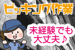 【東区二又瀬】最寄駅から徒歩5分~《JR柚須駅 》