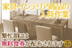 【篠栗町】小物商品を扱う軽作業♪2月から時給UP✨