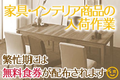 【篠栗町】小物商品を扱う軽作業♪最大時給1,200円 短期も可能!!