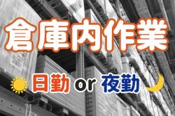 【鳥栖市】 高時給1050円!残り1名✨お早めにお問合せ下さい(^^)/