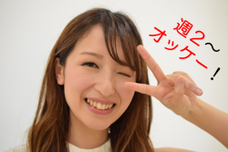 【小倉北区末広】週2~OK★Wワーク歓迎◎簡単ピッキング♪