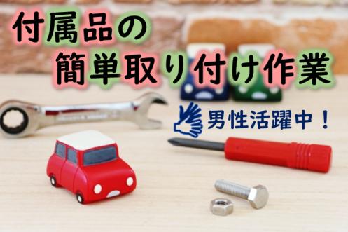 【箱崎ふ頭】新規案件 ☆車好き集まれ☆彡 新車の車に触れ合えるチャンス‼