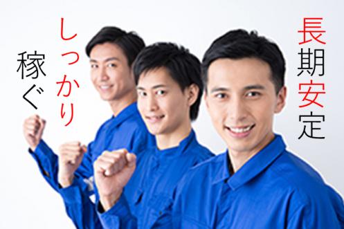 【香椎浜ふ頭】検品・仕分け☆常温倉庫☆友達・知人同士での応募大歓迎!!