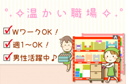 No.169【東区蒲田】★水・土のみ★もくもくピッキング・検品作業(^^)/